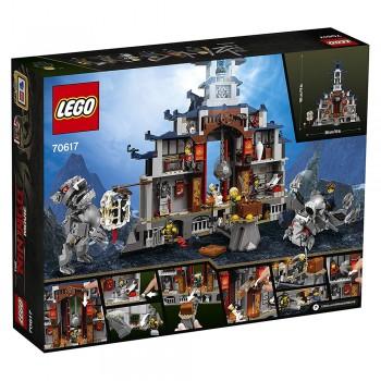 Lego Ninjago Le temple de...