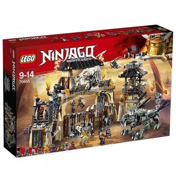 Lego Ninjago La tanière du...