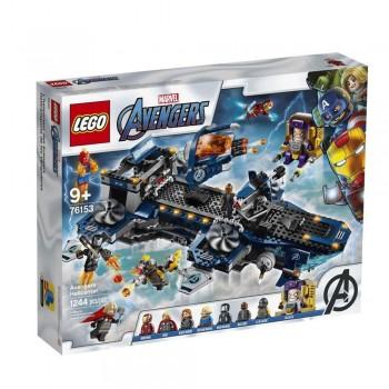 Lego Marvel L'héliporteur...